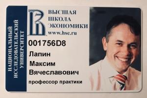 F00B670A-167D-4928-B55C-5362DBAA8C62